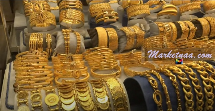 سعر الذهب اليوم بالكويت| الثلاثاء 28-4-2020 شامل أسعار الليرات الذهبية