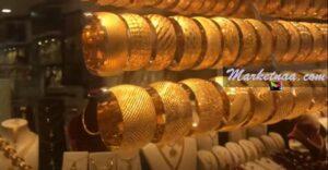 أسعار الذهب الكويت| اليوم الثلاثاء 28 أبريل 2020 شامل أسعار السبائك الذهبية