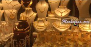 أسعار الذهب في مصر تحديث يومي| اليوم 30 أبريل 2020 شامل سعر السبيكة والجنيه الذهب بالجنيه والدولار