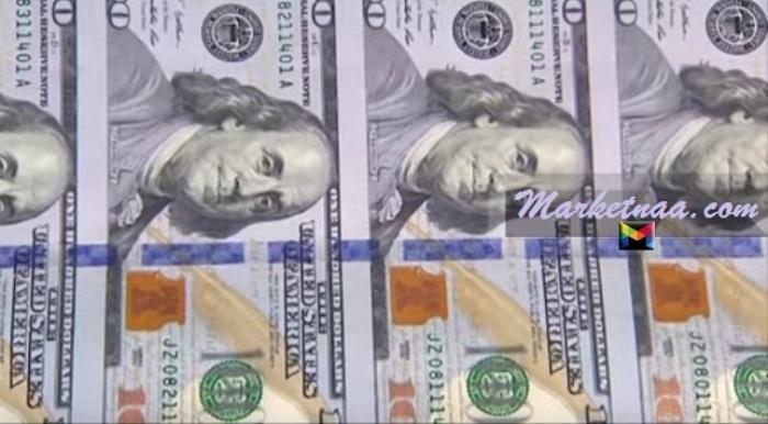 سعر الدولار الأمريكي اليوم مُقابل الجنيه المصري تحديث يومي أخر المؤشرات| الاثنين 6 أبريل شامل توقعات 2020