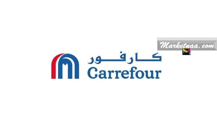 مواعيد ساعات العمل الجديدة لكافة فروع كارفور مصر| بعد إنتهاء عُطلة أسبوع العيد