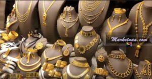 سعر الذهب في تركيا| اليوم السبت 4-4-2020 بمصنعية عيار 21 بمحلات الصاغة