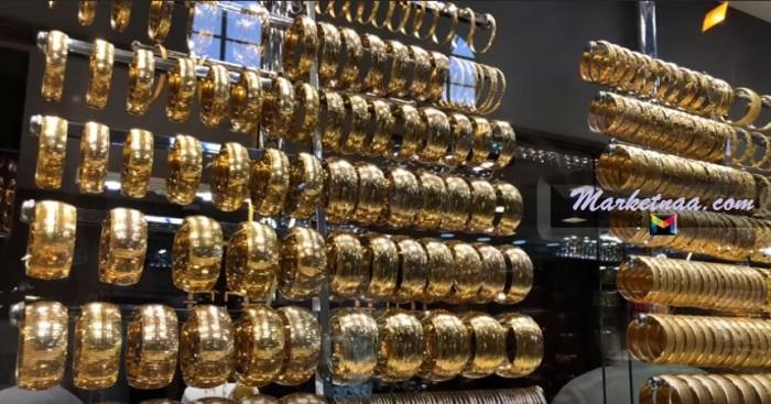 سعر جرام الذهب في تركيا اليوم| السبت 4 أبريل 2020 شامل أسعار الليرة الذهبية والأونصة وعيار 21 و22 بيع وشراء
