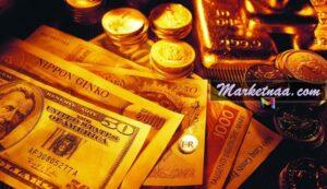 سعر غرام الذهب بالكويت| شامل سعر صرف الدولار مقابل الدينار الكويتي أسعار المزيني الجمعة 1 مايو 2020