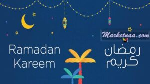 عروض كارفور الكويت| شامل أوقات ساعات العمل في رمضان 2020 مع بيانات أحدث التخفيضات والخصومات
