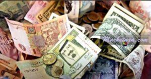أسعار العُملات في بنك مصر| الخميس 23 أبريل 2020 شامل الدولار اليورو والريال السعودي وجميع العملات عربية وأجنبية