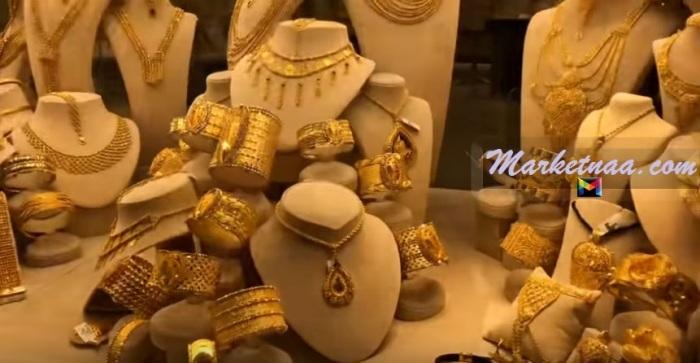 سعر الذهب اليوم في مصر بالمصنعية| الثلاثاء 7 أبريل 2020 بتعاملات البيع والشراء في محلات الصاغة