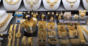 سعر جرام الذهب في الإمارات| اليوم الاثنين 25-5-2020 بالدرهم الإماراتي بيع وشراء