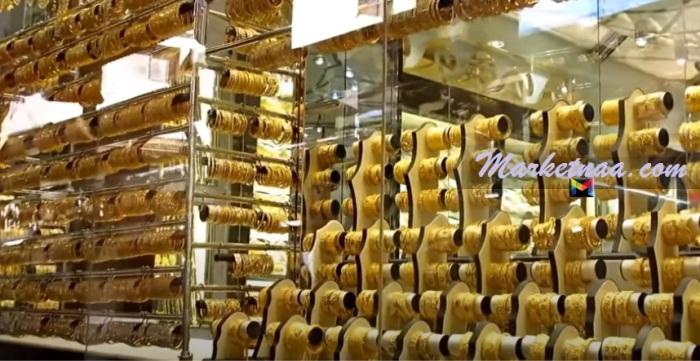 سعر الذهب اليوم في مصر للبيع والشراء| 5 يونيو 2020 شامل سعر جرام الذهب عيار 21 بالمصنعية