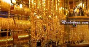 أسعار الذهب بالإمارات  اليوم الاثنين 4 مايو 2020 شامل سعر البيع والشراء بالمصنعية