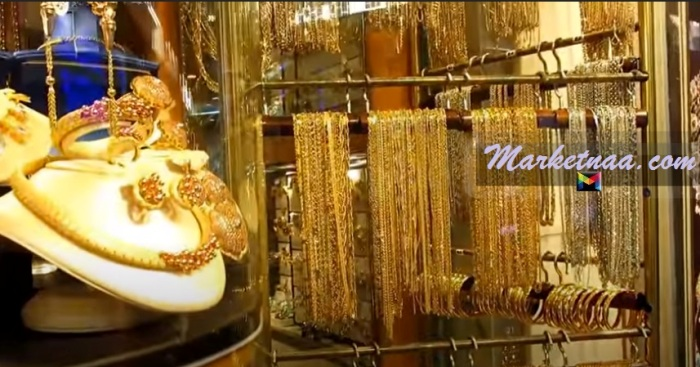 أسعار الذهب اليوم في السعودية بيع وشراء| الاثنين 6 يوليو 2020 شامل سعر أونصة الذهب بالريال السعودي