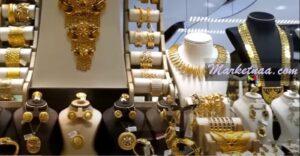 أسعار الذهب اليوم في السعودية بيع وشراء| السبت 23 مايو شامل متي ينخفض الذهب في السعودية 2020