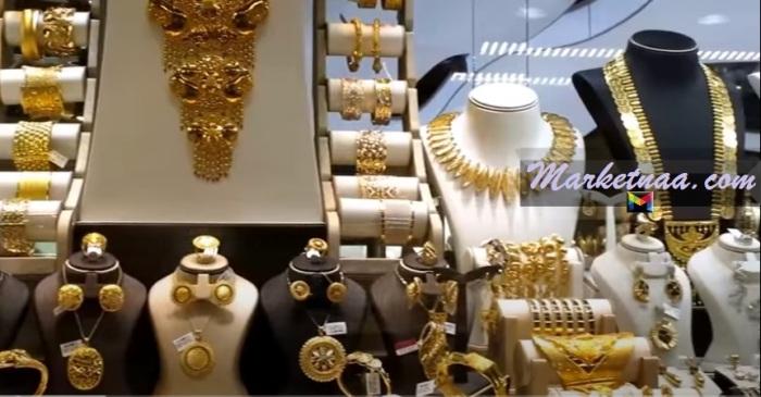 سعر غرام الذهب بسوريا اليوم| الجمعة 8 مايو 2020 شامل أسعار البيع والشراء