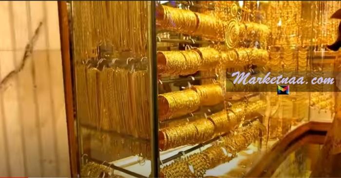 سعر جرام الذهب اليوم في السعودية بيع وشراء بالمصنعية بالريال السعودي| الاثنين 1 يونيو 2020