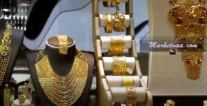 سعر جرام الذهب بالسعودية اليوم بيع وشراء| الأربعاء 17 يونيو 2020 بحساب المصنعية بمحلات الصاغة