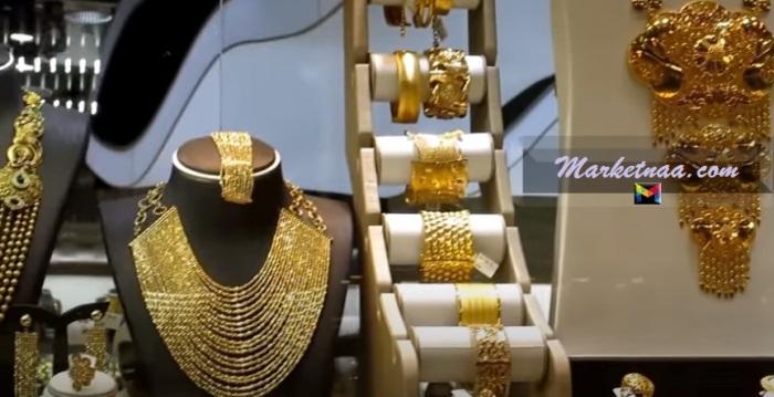 سعر جرام الذهب بالسعودية اليوم بيع وشراء| الجمعة 5 يونيو 2020 بحساب المصنعية بمحلات الصاغة
