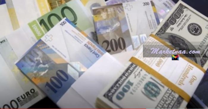 أسعار العُملات في سوريا السوق السوداء اليوم  الأحد 3 مايو 2020 شامل الدولار واليورو والليرة التركي والريال السعودي