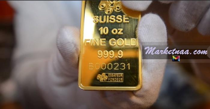 سعر الذهب اليوم في سلطنة عُمان بالتوله| مع تقديرات الجرام للأعيرة المُختلفة بدون مصنعية 12-4-2021