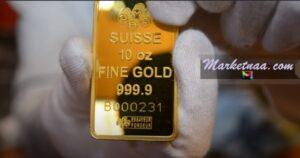 أسعار أونصة الذهب اليوم بالسعودية 2020| بالريال السعودي والدولار الأمريكي الثلاثاء 19 مايو