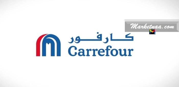 كارفور مصر تُعلن عن أوقات ساعات العمل الجديدة في بعد فك قيود الحظر بداية من 26 يوليو 2020