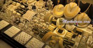 سعر الذهب في ألمانيا  تحديث اليوم الاثنين 17 أغسطس 2020 شامل أسعار أوقية الذهب بالدولار واليورو