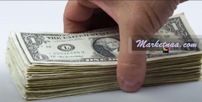 سعر الدولار الأمريكي مقابل الجنيه المصري اليوم| الأحد 7 يونيو 2020 بأسعار البنوك وشركات الصرافة تحديث يومي