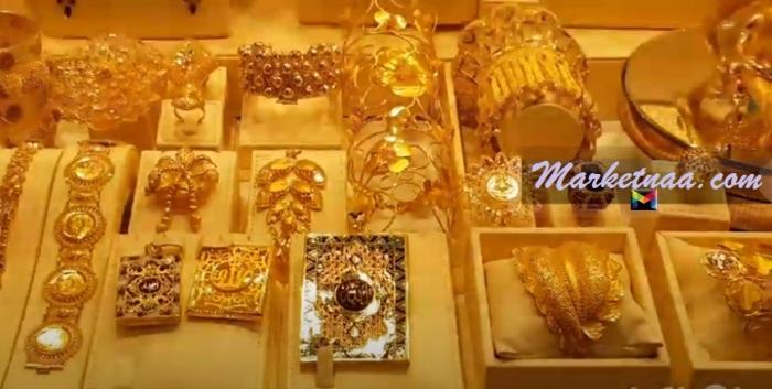 أسعار الذهب في الأردن اليوم بالدينار الأردني| شامل سعر البيع والشراء بالمصنعية الجمعة 15-5-2020