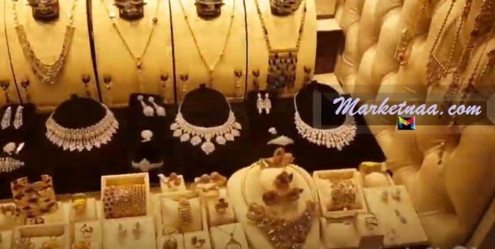 بالمصنعية اليوم في السعودية سعر بيع الذهب الجديد وأسعار شراء الذهب المستعمل| الأربعاء 17 يونيو 2020