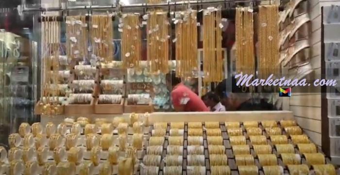 أسعار الذهب اليوم في السعودية بالمصنعية 2020| شامل أسعار بيع وشراء الذهب المستعمل والجديد 4 يوليو