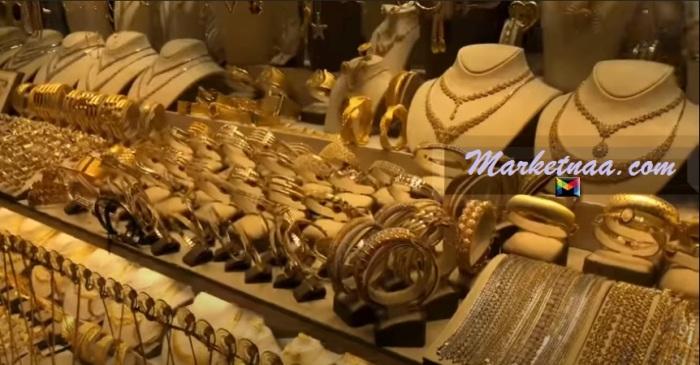 سعر مصنعية الذهب في مصر 2020| العادي واللازوردي بيع وشراء في محلات الصاغة 10 يوليو وكيف تُحتسب