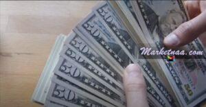 سعر الدولار اليوم في مصر في شركات الصرافة والبنوك المصرية تحديث يومي| السبت 23 مايو 2020