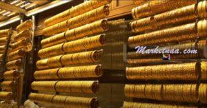 سعر الذهب اليوم في الأردن  الأربعاء 24 يونيو 2020 شامل سعر ليرة الذهب بالدينار الأردني