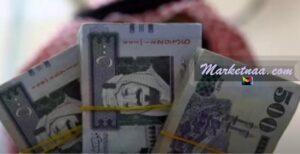 سعر الريال السعودي مُقابل الجنيه المصري  الأحد 10 مايو 2020 شامل أسعار بنك مصر والبنك الأهلي المصري