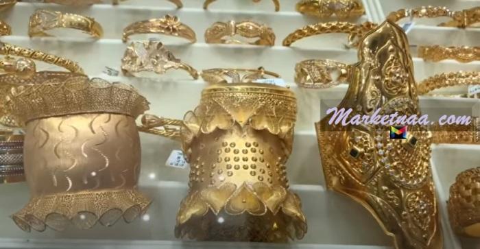 سعر الذهب في تركيا 2020| شامل أسعار الذهب عيار 21 بيع وشراء اليوم 29 مايو بمؤشرات محلات الصاغة