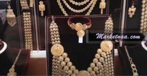 أسعار الذهب بالكويت| اليوم الاثنين 22-6-2020 شامل أسعار السبائك والليرات العُثمانية والجُنيهات الذهب الإنجليزية