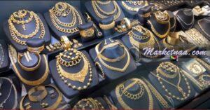 بمصنعية الذهب السعودي 2020| أسعار بيع وشراء الذهب اليوم في السعودية السبت 6 يونيو بمحلات الصاغة