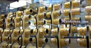 سعر بيع وشراء الذهب المستعمل اليوم في السعودية| شامل سعر جرام الذهب بالريال السعودي الاثنين 6 يوليو 2020