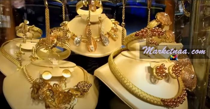 أسعار الذهب اليوم في عُمان| الأربعاء 8-7-2020 شامل السعر بالجرام بالريال العُماني في السلطنة تحديث يومي