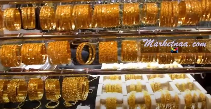 أسعار الذهب اليوم في الأردن| السبت 4-7-2020 شامل قيمة سبيكة الذهب 100 جرام بالدينار الأردني