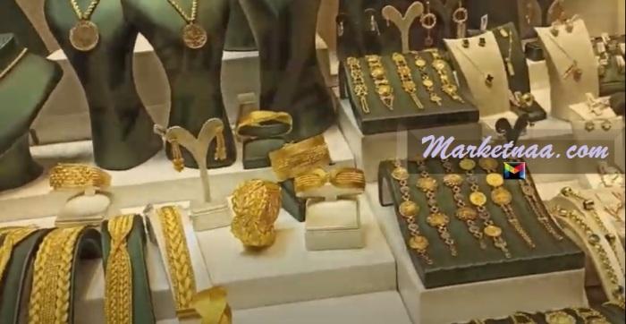 أسعار الذهب اليوم في الجزائر| الأربعاء 4-7-2020 بالدينار الجزائري شامل السعر العالمي بالأورو والدولار