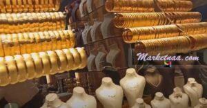 أسعار الذهب بالأردن اليوم| الأحد 14-6-2020 بالدينار الأردني شامل سعر الذهب العالمي بالدولار