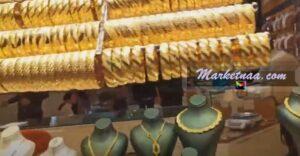 كم سعر الذهب اليوم  في مصر والسعودية بالجنيه والريال شامل أسعار البيع والشراء بالمصنعية السبت 13-6-2020