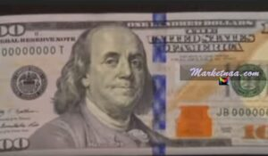 سعر الدولار اليوم في مصر في شركات الصرافة والبنوك  الجمعة 12-6-2020 تحديث يومي