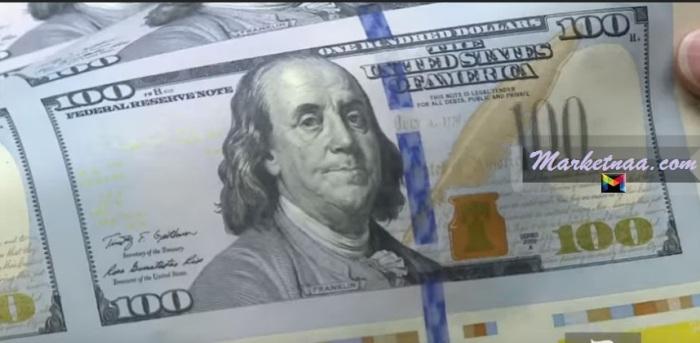 تحديث يومي| سعر الدولار الأمريكي الآن مقابل الجنيه  في البنوك المصري وشركات الصرافة الجمعة 5 يونيو 2020