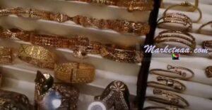 أسعار الذهب لهذا اليوم في سلطنة عُمان| الثلاثاء 30 يونيو 2020 شامل سعر السبيكة الذهب 100 و50 جرام