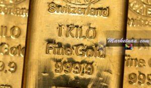 سعر سبيكة الذهب 50 جرام في السعودية| شامل سعر جرام الذهب الآن بسوق المال الأربعاء 23 سبتمبر 2020