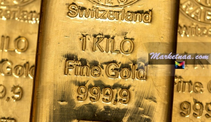 سعر سبيكة الذهب 50 جرام و100 غرام في السعودية| اليوم 23-1-2021 شامل سعر جرام الذهب الآن بالريال السعودي