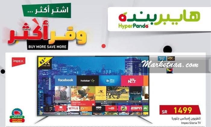 عروض أسعار الشاشات في بنده| شامل أحدث العروض الأسبوعية على التلفزيونات بالسعودية 2021