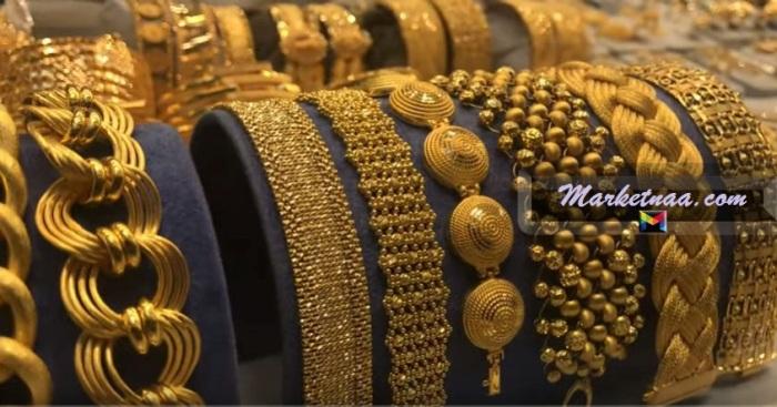 سعر جرام الذهب في الأردن| اليوم الجمعة 19-6-2020 شامل سعر الليرة الذهب الرشادي والإنجليزي