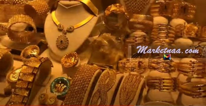 كم سعر الذهب| سعر جرام الذهب في السعودية بيع وشراء اليوم الاثنين 22-6-2020